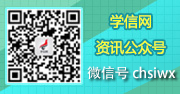 新大发快3娱乐平台—新大发快3平台官方微信