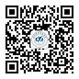 北京航空航天大学2018年公共管理硕士MPA (非全日制双证)专业硕士招生简章