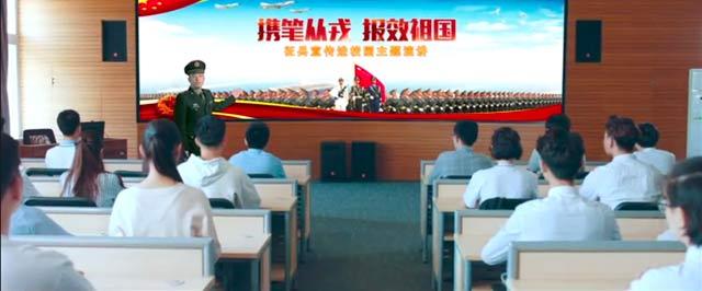 中央�委��防��T部�l布2018年度征兵公益宣�髌�2