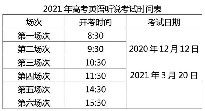 zrg2020113001.png