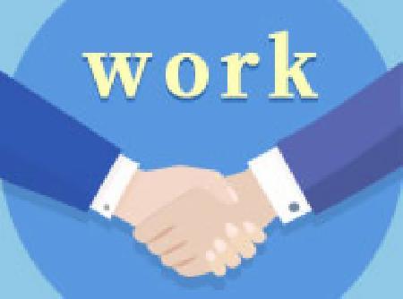 """教育部启动实施第二批全国高校与湖北高校毕业生就业创业工作""""一帮一""""行动"""