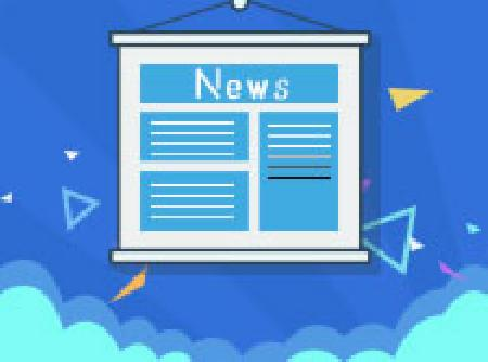 教育部、人社部联合举办2020年全国高校毕业生就业网络联盟招聘周活动
