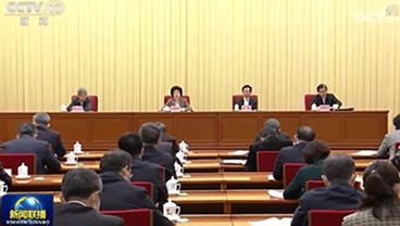 全国职业教育大会在京召开